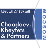 "The Moscow Bar Association ""CHAADAEV, KHEYFETS AND PARTNERS"""